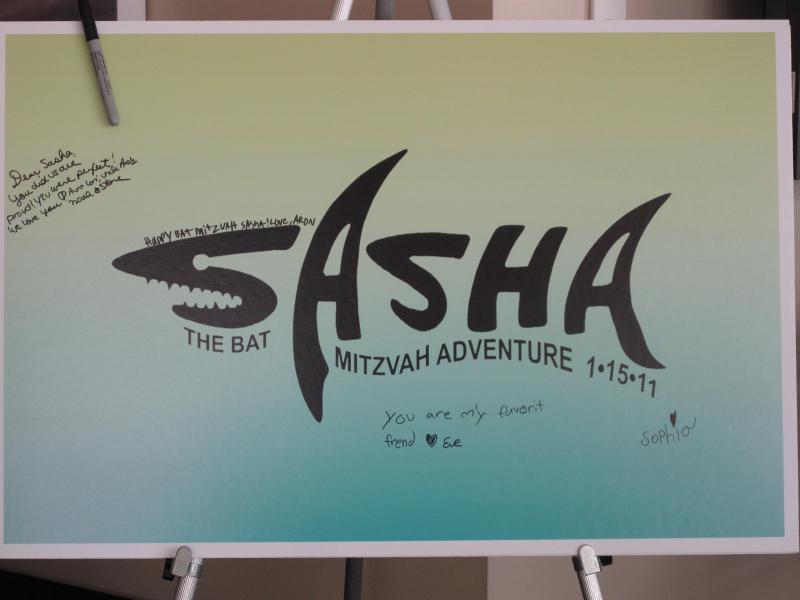Sasha's Bat Mitzvah